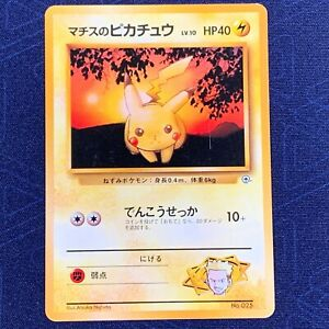 Lt Surge's Pikachu 025 Gym Challenge Japanese Pokemon Card au108