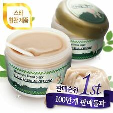 UK Stock Korea Elizavecca Green Piggy Collagen Jella Pack 100ml