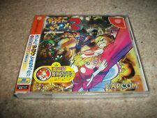 POWER STONE 2 - Sega Dreamcast (NTSC/J) Rare NEW & SEALED + FREE BOOT CD