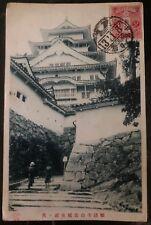 1924 Japan RPPC Postcard cover To Doksany Czechoslovakia Temple View