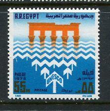 Egypt #945 Mint
