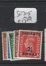 BAHRAIN  (P1904B)  ON  GB  SG 71-5   MOG
