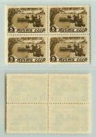 Russia USSR 1946 SC 1075 Z 995 MNH block of 4 . rta4637