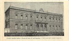 Stampa antica ROSARIO Ospedale Italiano Garibaldi Argentina 1891 Antique print