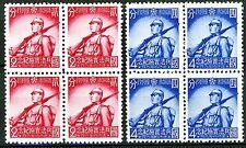 Manchukuo 1941 Conscription Law Blocks of 4 Set MNH Scott's 138 & 139