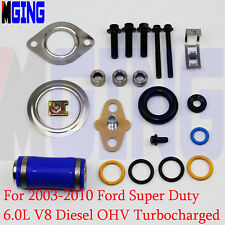 Turbo Gasket Delete Diesel EGR Kit For Ford F-250 F-350 F-550 Super Duty 6.0L V8
