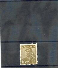 JAPAN Sc 427(MI 415A)*F-VF OG 1948 5Y OLIVE BROWN $60