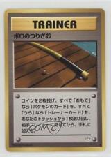 2001 Pokemon Neo Revelation Booster Pack Base Japanese #NoN Old Rod Card 4f0