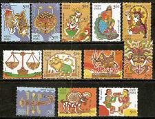 India 2010 MNH 12v, Astrological Sign, Gemini, Libra, Aries (D2n)