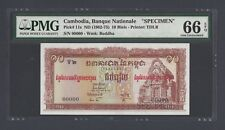 Cambodia 10 Riels ND(1962-75) P11s Specimen Uncirculated