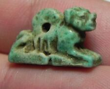 ZURQIEH -AF1861- ANCIENT EGYPT , FAIENCE LION AMULET. 600 - 300 B.C