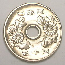 1969 Japan Japanese 50 Yen Floral Design Blossoms Coin XF