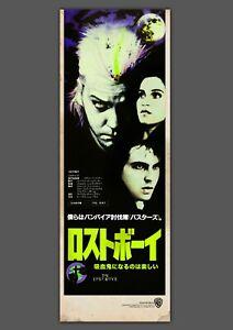 THE LOST BOYS horror ART PRINT JAPANESE MOVIE POSTER RETRO #2