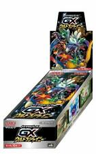"Pokemon Card Game Sun & Moon High Class Pack ""GX Ultra Shiny"" BOX"
