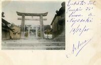 JAPAN, SUWA TEMPLE GATE AT NAGASAKI, 1900 m