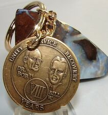 Alcoholics Anonymous AA 8 Year Bronze Keychain Key ring Token coin medallion