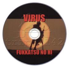 Fukkatsu no hi (aka. Virus / Day of Resurrection) (1980) on DVD