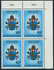 Luxembourg 728 block/4,MNH.Michel 1124. Visit of Pope John Paul II,Papal Arms.