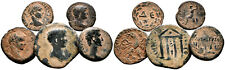 More details for group of 5 roman provincial coins #gx 7662