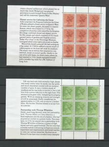 GB 1972 WEDGEWOOD BOOKLET PANES 10p and 12p MNH