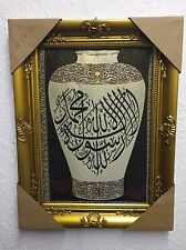 ISLAMIC VASE PICTURE FRAME WITH KALIMA