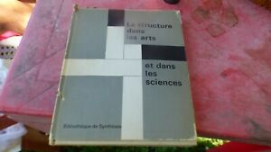 The Structure IN The Martial Arts And Sciences György Kepes 1967