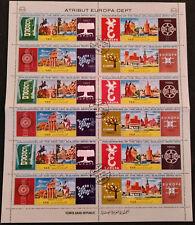YEMEN 1970 EUROPA CEPT CTO utilisé full complet Feuille #V5691