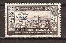 LEBANON # C96 Used PRESIDENT & MINISTERS Overprint