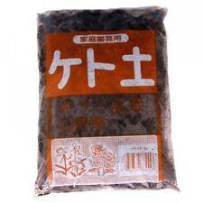 Bonsai-Erde Keto, japanischer Schwarztorf f. Felspflanzungen 4 L.