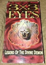 3X3 Eyes Legend Of The Divine Demon Anime VHS 2-Tape Set Tested Freeshipping