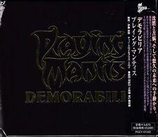 Praying Mantis - Demorabilia Rare Japan 2Cd+Obi Melodic Rock