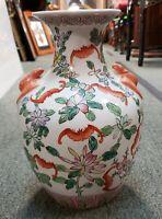 Mid 20th Century Chinese Famille Rose Porcelain Bat/Floral Motifs Baluster Vase