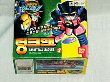 NEW IN BOX -BASKETBALL LEAGUER MODEL ASSEMBLY KIT FROM SONOKONG
