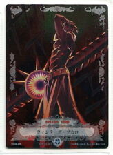 """D.Gray-man Gaming card Speciale N.10046-SR dell'espansione """"CROWN CLOWN"""""""