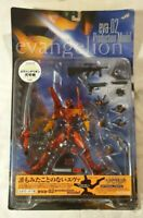EVA-02 Production Model XEBEC / KAIYODO Neon Genesis Evangelion Action Figure