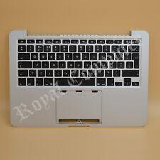 "Apple MacBook Pro Retina 13"" A1502 2013/ 2014 Complete Topcase UK B661-8154"
