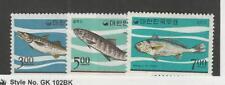 Korea, Postage Stamp, #496-498 Mint LH, 1966 Fish