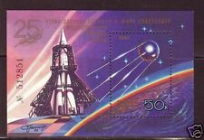1982 Russia СССР, MNH, 25th Anniv. of the Launch of the First Soviet Satellite
