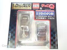 Choro Q TOMY TOMICA Japanese Historic Car Series ISUZU 117 COUPE 14 Toy's NEW