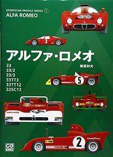 Alfa Romeo -33 / 33/2/33/3 / 33TT3 / 33TT12 / 33SC12 (SPORTSCAR PROFILE SERIES)