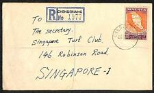MALAYA MALAYSIA SCOTT #83 MAP STAMP ON CHENDERIANG REGISTERED COVER 1960