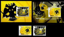 Greece 2018 - Aek - 50 Years Basket European Cup-2 Stamps +2 Mini Sheets + Gift