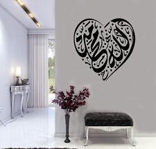 Allah MUHAMMED credenti CUORE islamica adesivi da parete, Calligrafia Home Decor