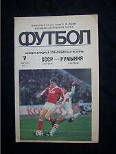 Orig.PRG    07.08.1985   UdSSR / SOVIETUNION - RUMÄNIEN  !!  SELTEN