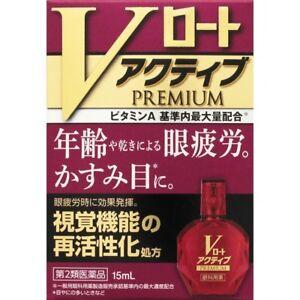 JAPAN Rohto V ROHTO ACTIVE PREMIUM Eye Drops 15ml W/ TRACKING