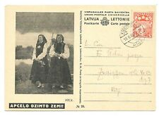 Latvia. 1938  P/c with special postmark SONG festival  19.06.1938 RARE
