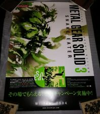 METAL GEAR SOLID 3 FIRST BITE SOUNDTRACK EP PROMOTIONAL B2 POSTER 00