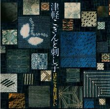 SASHIKO KOGIN Japanese Embroidery Mingei Folk Clothing Boro Tsugaru Japan book