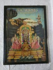 Antique Hindu God Vishnu Ananthasayanam Print Vintage Art Hindu Tirupati print