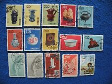 China ROC Stamp Collection Used ( 13 )